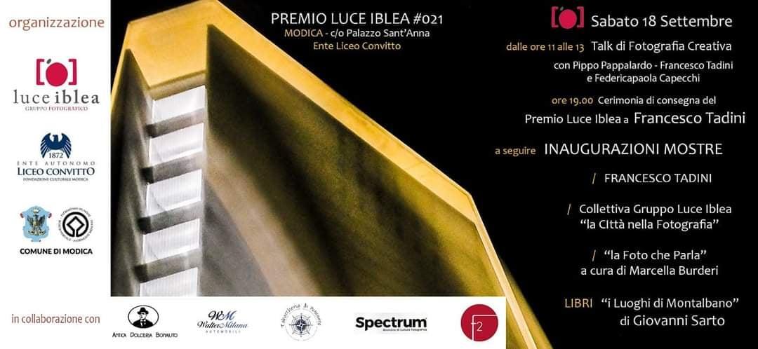 241697188 243194671144685 9108963315257560695 n - Premio Luce Iblea 2021 - fotostreet.it